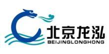 北京龙泓电力咨询有限公司济南分公司