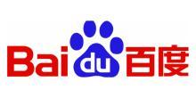 百度(中国)必发888官网登录广州分公司