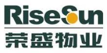 南京六合荣盛物业服务有限公司