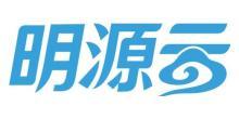 湖南明源云信息科技有限公司