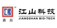 宜兴市江山生物科技有限公司