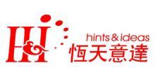 恒天意达(上海)文化科技有限公司