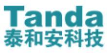 深圳市泰和安科技有限公司