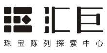 深圳市汇巨包装设计有限公司