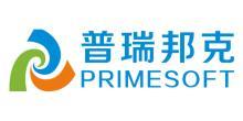 上海普瑞邦克软件技术有限公司