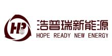内蒙古浩普瑞新能源材料有限公司