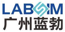广州蓝勃生物科技有限公司