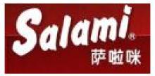 温州萨啦咪食品有限公司