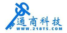 天津通商科技开发有限公司