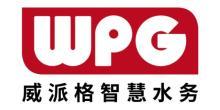 上海威派格智慧水务股份有限公司包头分公司