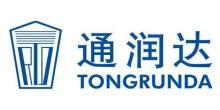 北京通润达机械施工有限责任公司
