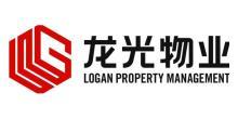 广东龙光集团物业管理有限公司佛山分公司