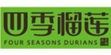 深圳市四季榴莲餐饮管理有限公司