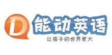北京能动时代教育科技股份有限公司