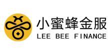 武汉小蜜蜂金融服务有限公司