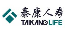 泰康人寿保险有限责任公司云南分公司