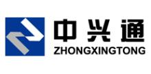 中兴通科技北京