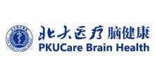北京北大医疗脑健康产业投资管理有限公司(分支机构)