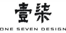 北京壹柒装饰设计有限公司