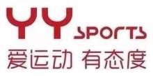 上海宝原体育用品商贸有限公司广州分公司