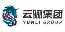 云骊(上海)电子科技有限公司