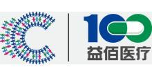 哈尔滨益佰医疗投资有限责任公司