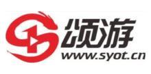 武汉颂游科技有限公司