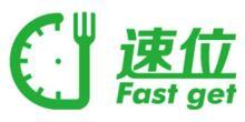 重庆速占位科技有限公司