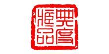 南京典度艺术品有限公司