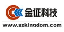 金证科技深圳