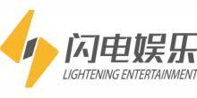 上海闪娱信息科技有限公司