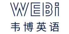 重庆江北韦博语言培训学校