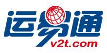广东中外运电子商务公司(分支机构)