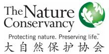 美国大自然保护协会云南办事处