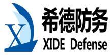 江西希德防务系统技术有限公司