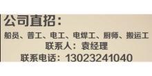 上海大晋船务有限公司