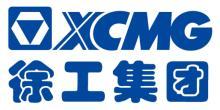 徐州工程机械集团进出口有限公司