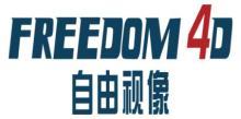 深圳市自由视像科技有限公司