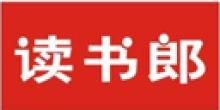 中山市读书郎电子有限公司