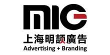 上海明颉创意设计有限公司