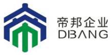 上海帝邦智能化交通设施有限公司