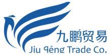 杭州九鹏贸易有限公司