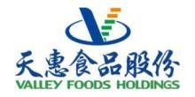 广州天惠食品股份有限公司
