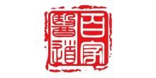 广州百家医道健康管理股份有限公司
