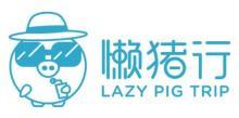 杭州懒猪行信息科技有限公司