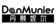 深圳市丹慕尔服饰有限公司