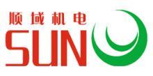 广东顺域机电工程有限公司