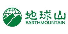 地球山(北京)科技有限公司