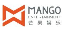 北京快乐芒果文化传媒有限公司