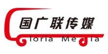 南京国广联传媒股份有限公司
